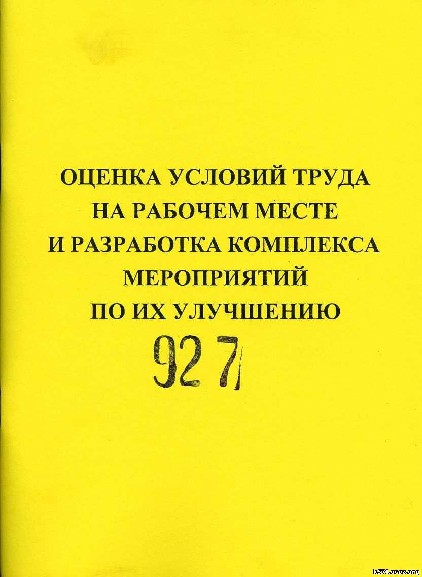 read Vector